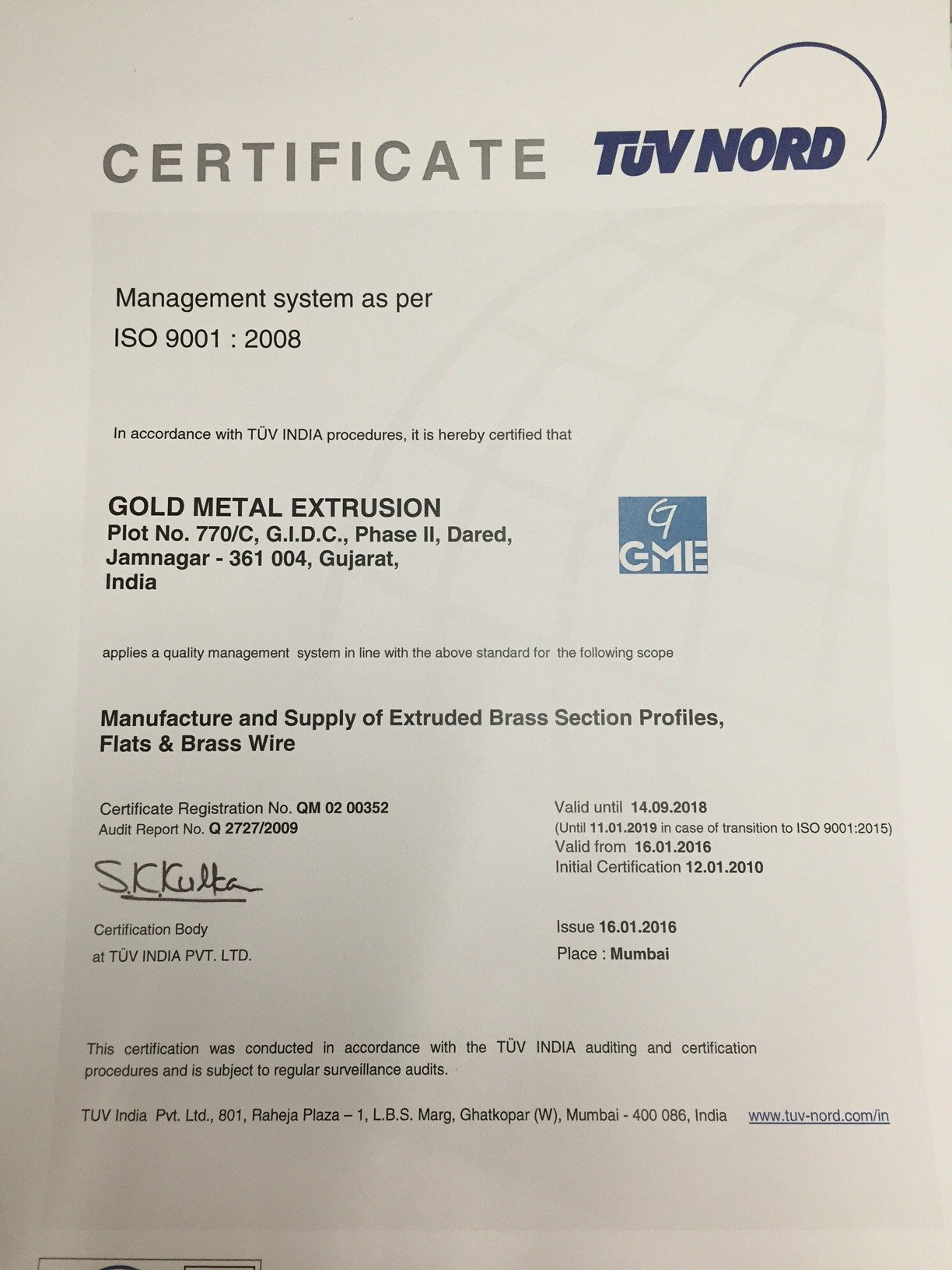 Gold Metal TUV, D&B Certificate